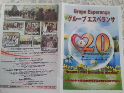 Don Bosco in Japan - 20 years!